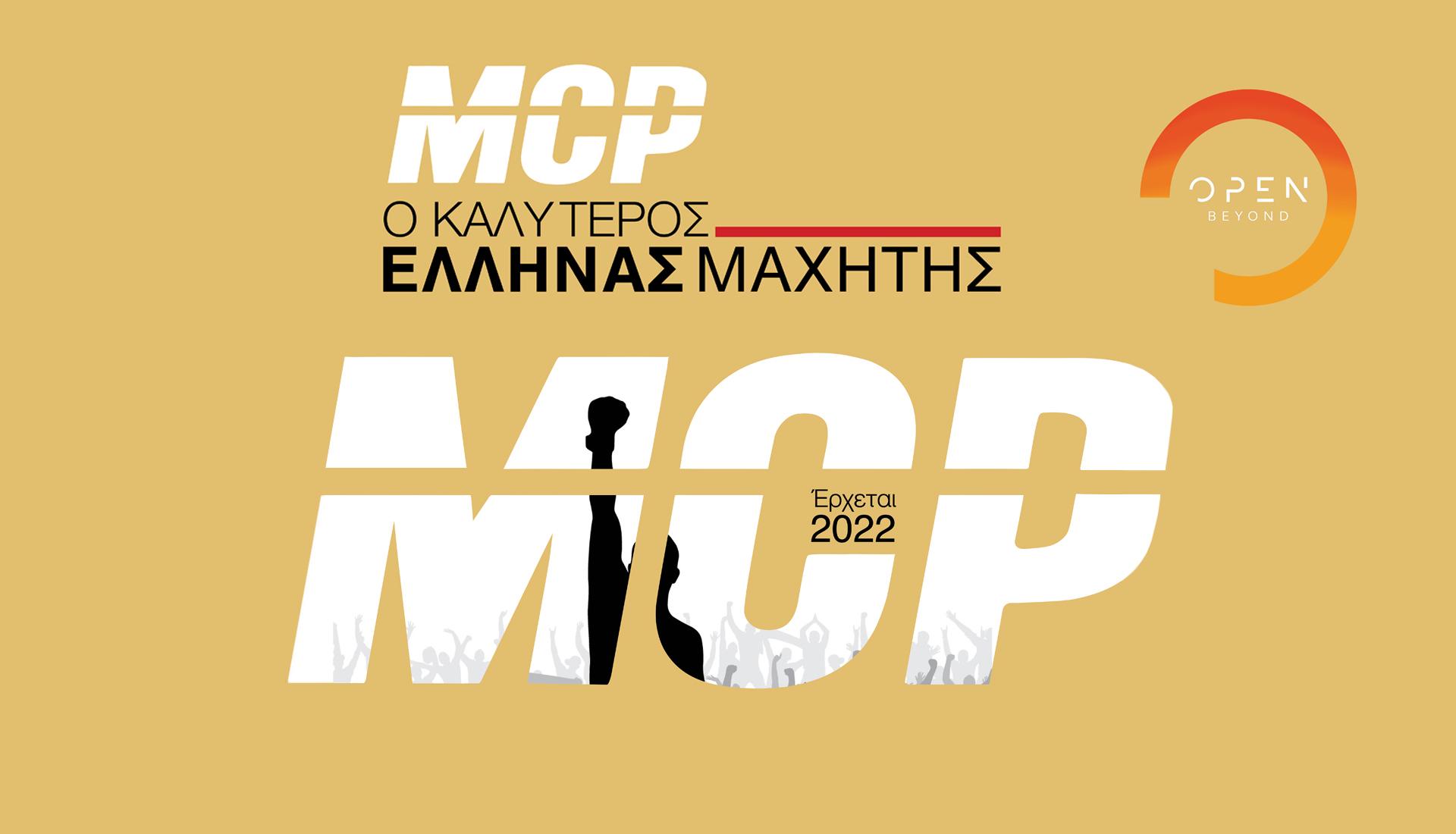 MCP-GBF
